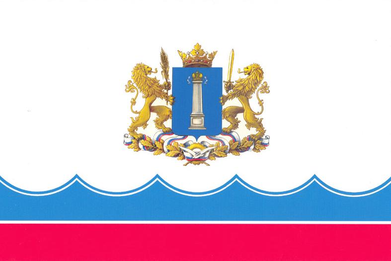 закон о гербе