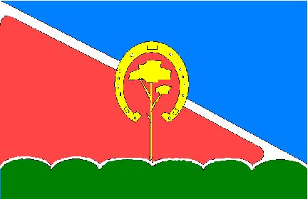 флаг красный с белой полосой